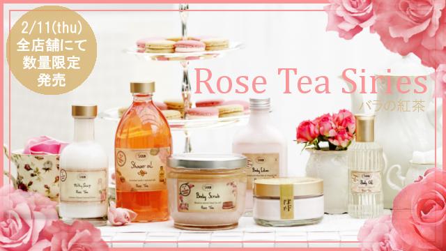【2月11日~限定発売】バラの紅茶をイメージしたSABONの春限定シリーズに注目♥