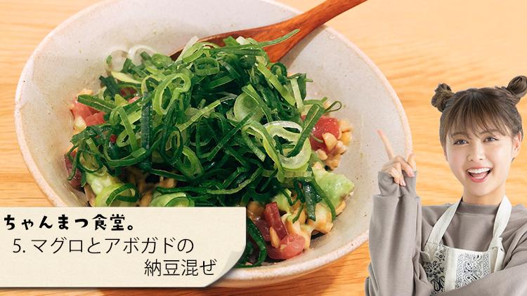 【むくみに効く】モデルがむくみに悩んだ時に食べる簡単レシピ&むくみ解消ストレッチ