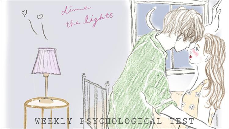 どんなエッチで興奮する?彼の密かなエッチ願望とは【恋愛心理テスト】vol.9