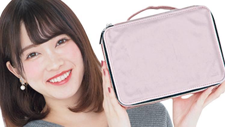 【美人女子大生調査】顔より大きなポーチを持ち歩く!ミスコングランプリ稲田汐莉の素顔