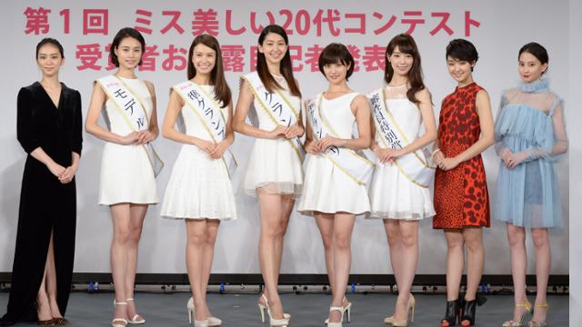 『第1回ミス美しい20代コンテスト』受賞者が決定!!