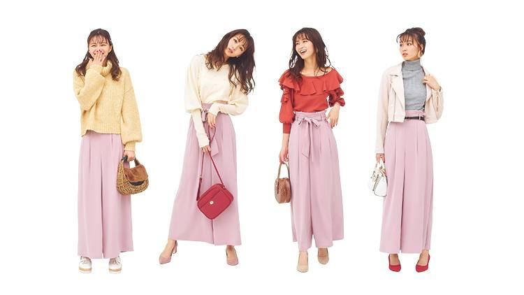 スタイルアップには「スカートみたいなパンツ」を選ぶが吉♡着まわしコーデ6選