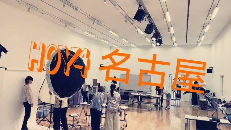 【HOY4地方予選大会】~名古屋~
