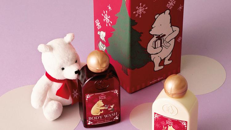 【プレゼントつき】「HOUSE OF ROSE」のほんのりミルク香るクリスマスコフレ