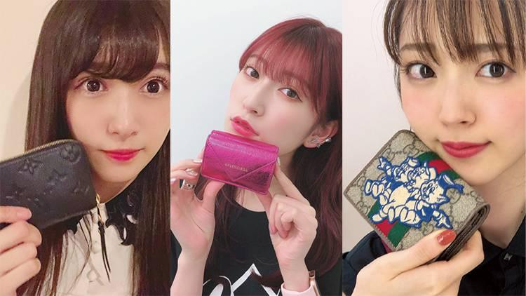 【吉田朱里、鈴木愛理、渡辺梨加...】Rayモデル愛用のお財布をチェック!