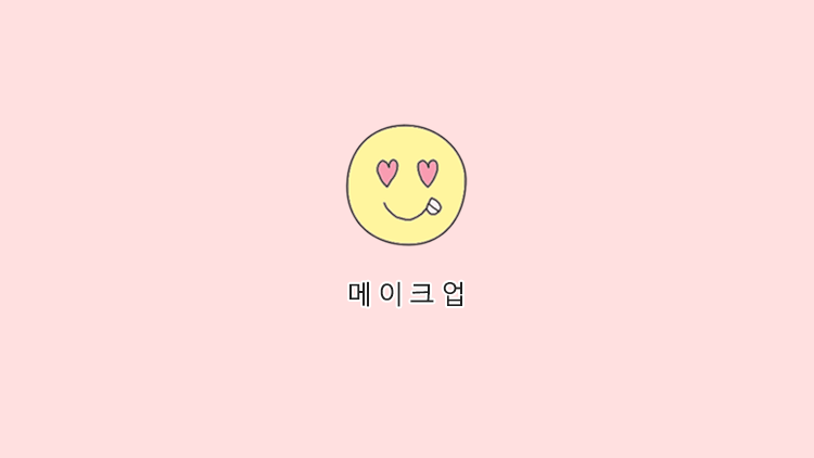 """韓国には""""可愛い♡""""がつまってる"""