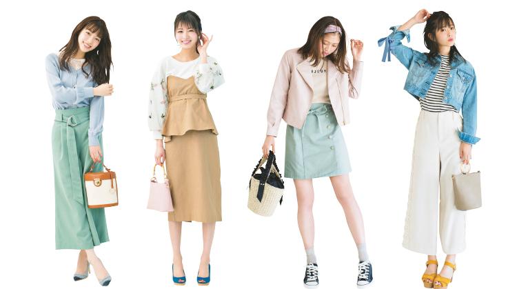 王道ブランドで探す!欲しいときに買えるリアルプライスの着回せる服