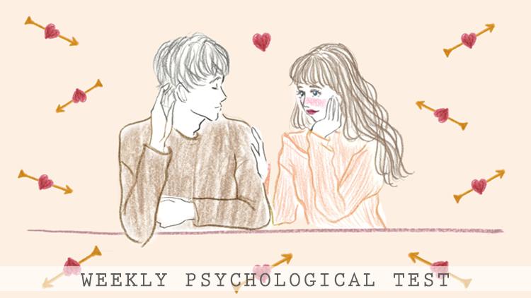 あなたの「あげまん度」って?【恋愛心理テスト】vol.34