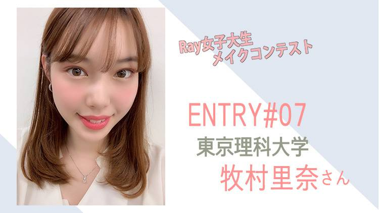 【東京理科大学】華やか&知的な女子大生はバドミントンサークルのスター!