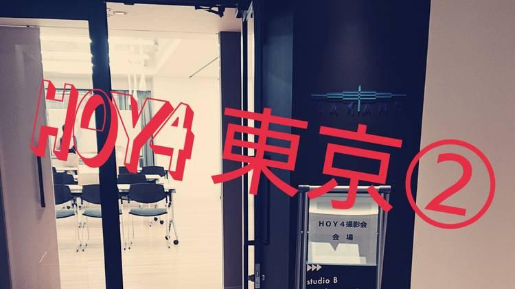 【HOY4地方予選大会】~東京②#1~
