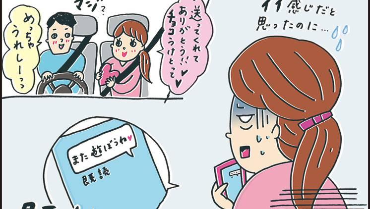 「潔癖で彼とのスキンシップが無理…」メンタリストDaiGoが解決!!