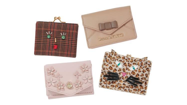 新年こそ買い換えたい♡小さめバッグに楽々入る「ブランドミニ財布」6選
