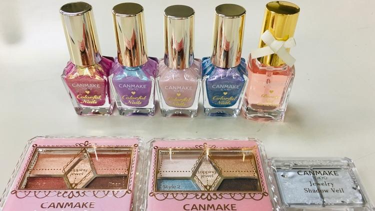 【CANMAKE(キャンメイク)】7/1発売の夏の新作アイシャドウ&ネイル早速試してみた♡