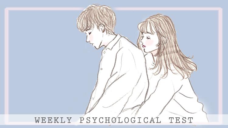 彼とケンカ...自分を客観視して冷静に仲直りできる方法は?【恋愛心理テスト】vol.52