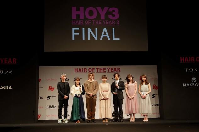 【募集告知】ヘアサロンからスター誕生!ヘア業界の甲子園「 HAIR OF THE YEAR 4th」開催決定!!