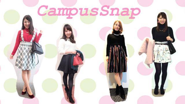 上品ニットが人気!キャンパスガールのトレンドSNAP♥【早稲田大学】