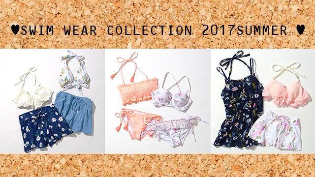 【個性豊かなデザインぞろい♥】大注目の人気アパレルブランド水着Collection♡