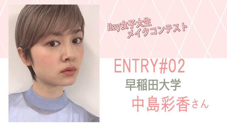 【早稲田大学】TVでも話題!クール系美人女子大生はモデルとしても躍進中♡