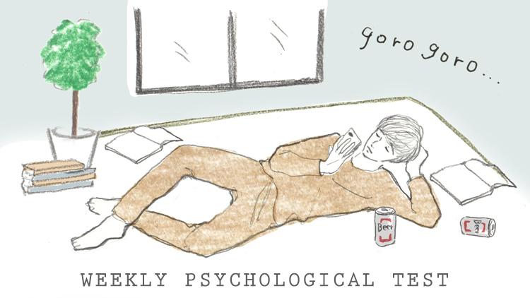 あなたが許せないと感じる「彼の生活のクセ」って?【恋愛心理テスト】vol.45