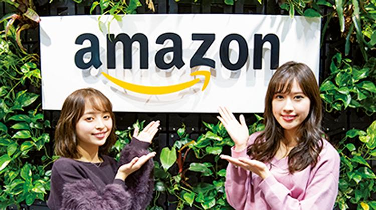 【憧れお仕事体験レポ】アマゾンジャパンを訪問!「自由な会社」の秘密とは?