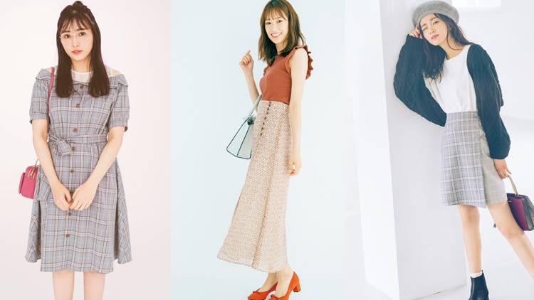 【INGNI】U4,000円台で可愛すぎ!プチプラ♡秋の新作5選