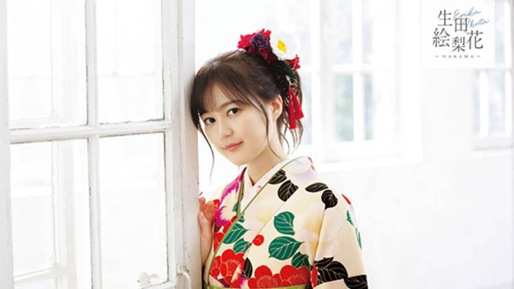 乃木坂46・生田絵梨花の美しすぎる袴姿が話題♡全8種類コーデまとめ