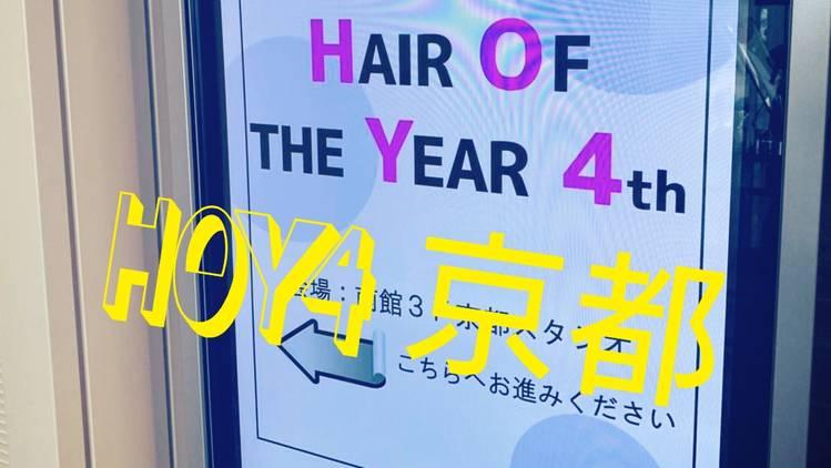 【HOY4地方予選大会】~京都~