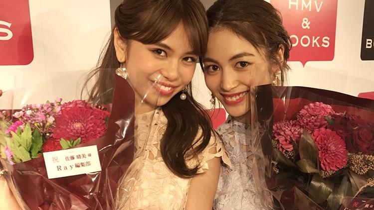 晴美&楓・1stフォトブック発売記念イベントレポート♡@HMV&BOOKS TOKYO