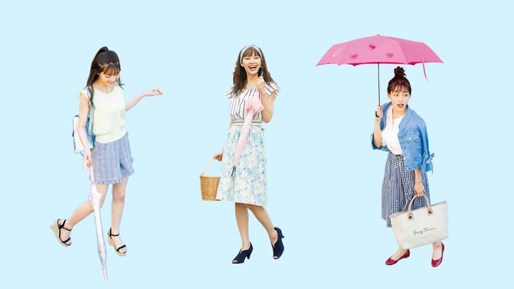 雨の日も快適&可愛い!梅雨のワザありコーデ5選