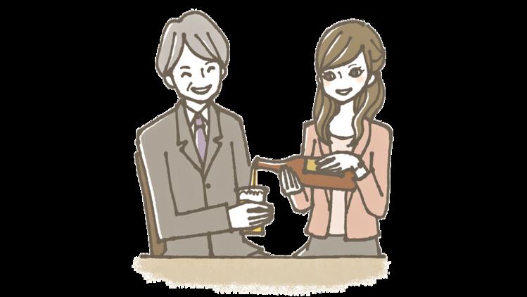 【社会人の常識】恥をかかないための「食事接待マナー」まとめ