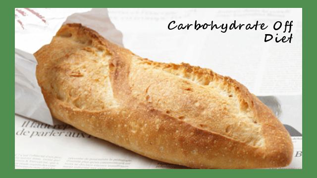 カロリーを気にずストレスフリー!管理栄養士が教える「糖質オフダイエット」