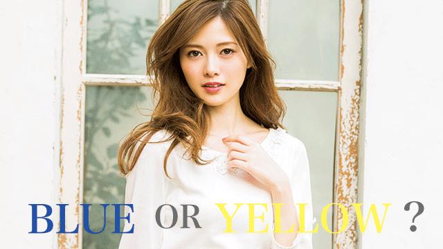 【ブルーVSイエロー】まいやんが着こなす!春色カラー対決♡
