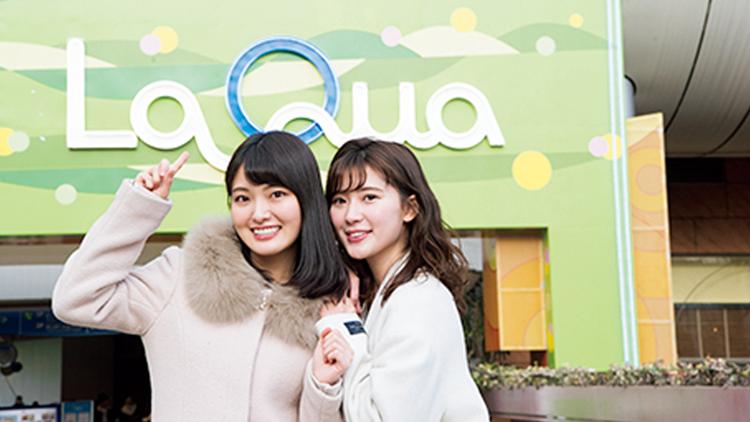 【憧れお仕事体験レポ】東京ドームで1日インターン!ラクーアを支える秘密とは?
