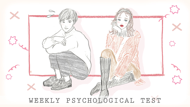 彼への気遣いが足りないかも⁉あなたの「彼へのわがまま度」をチェック【恋愛心理テスト】vol.38