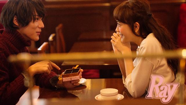 松井愛莉✕中川大志共演! 好きになった彼はショコラティエ♡ 運命のバレンタイン着回し30days