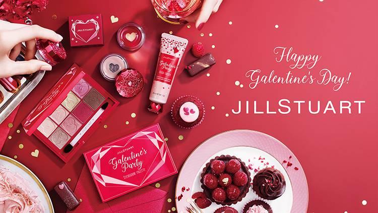 『ジルスチュアート』のバレンタイン限定コレクションに、心を奪われる女子が続出♡