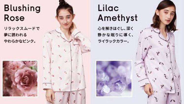 【GU】色を味方に、気分を変える♡ カラー診断から選べるパジャマが話題