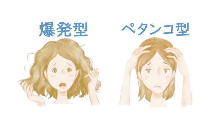 雨の日も湿気に負けない!実力派美容師が教える【髪質別】正しいヘアケアテクニック