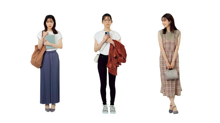 「何を着ればちょうどいい?」カジュアル系女子のあるあるシーン秋コーデ5選