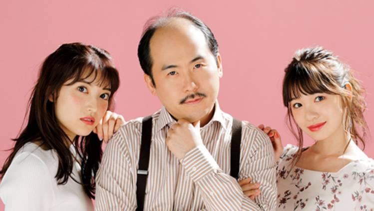 実はRay唯一のメンズモデルって知ってた?トレエン「斎藤さん」の秘密に迫る♡