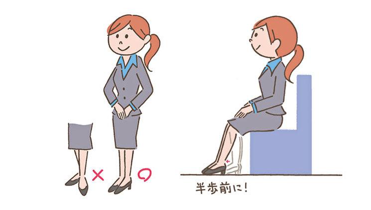 おブスな姿勢になってない?「好印象を与えるしぐさ」の基本をおさらい