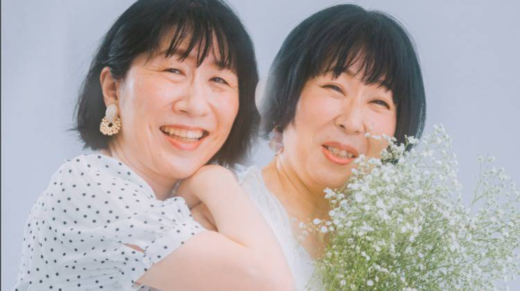 え?最新の『Ray』表紙が阿佐ヶ谷姉妹って本当⁉鈴木愛理のプロデュース力で実現♡
