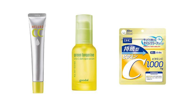 【夏美容】点滴並にビタミンを摂取⁉ 毛穴&ニキビを撃退「ビタミンC」アイテム