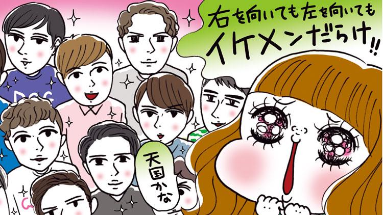 【ミスコン恋愛事情】親睦会は美男美女合コン!?元ファイナリストが激白