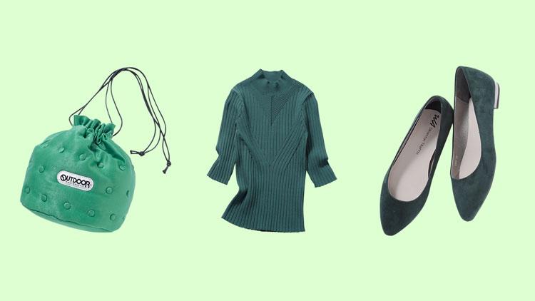 JO1 與那城奨のメンバーカラー♡緑色の推し活アイテム5選