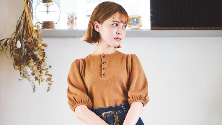 【加藤ナナ】の私服を大公開! 女っぽさUPがかなう秋スタイルって?