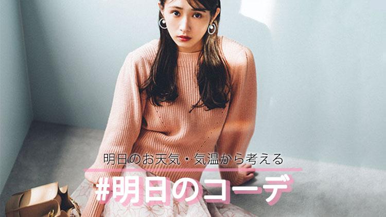 「ピンクニット×花柄スカート」で可憐な印象に♡【明日のコーデ】
