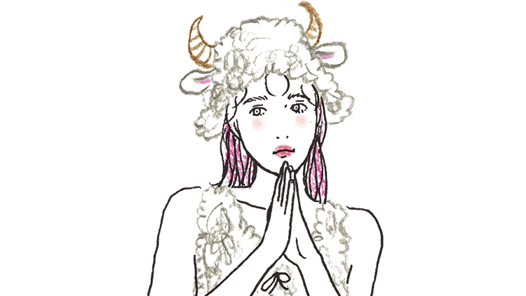 【2021年】幸せになれる恋占い♡ 山羊座(12/22~1/20)の運勢は?