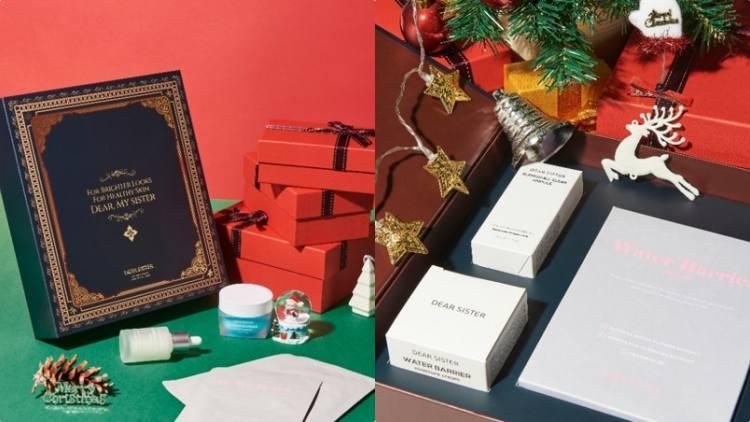 【韓国発】敏感肌専門スキンケア 「DEAR SISTER」のクリスマス限定BOXが気になる♡