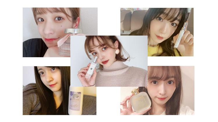 渡辺梨加、吉田朱里、鈴木愛理…Rayモデルの偏愛フレグランス12選♡
